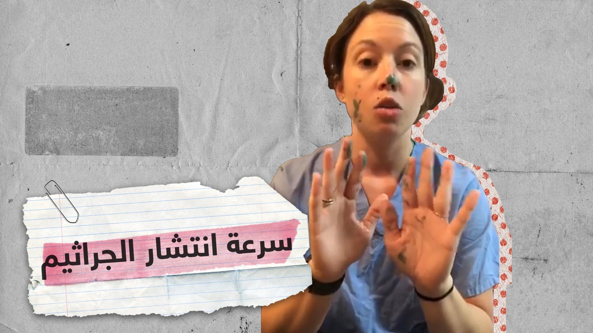 ممرضة أمريكية توضح كيف ترتدي القفازات