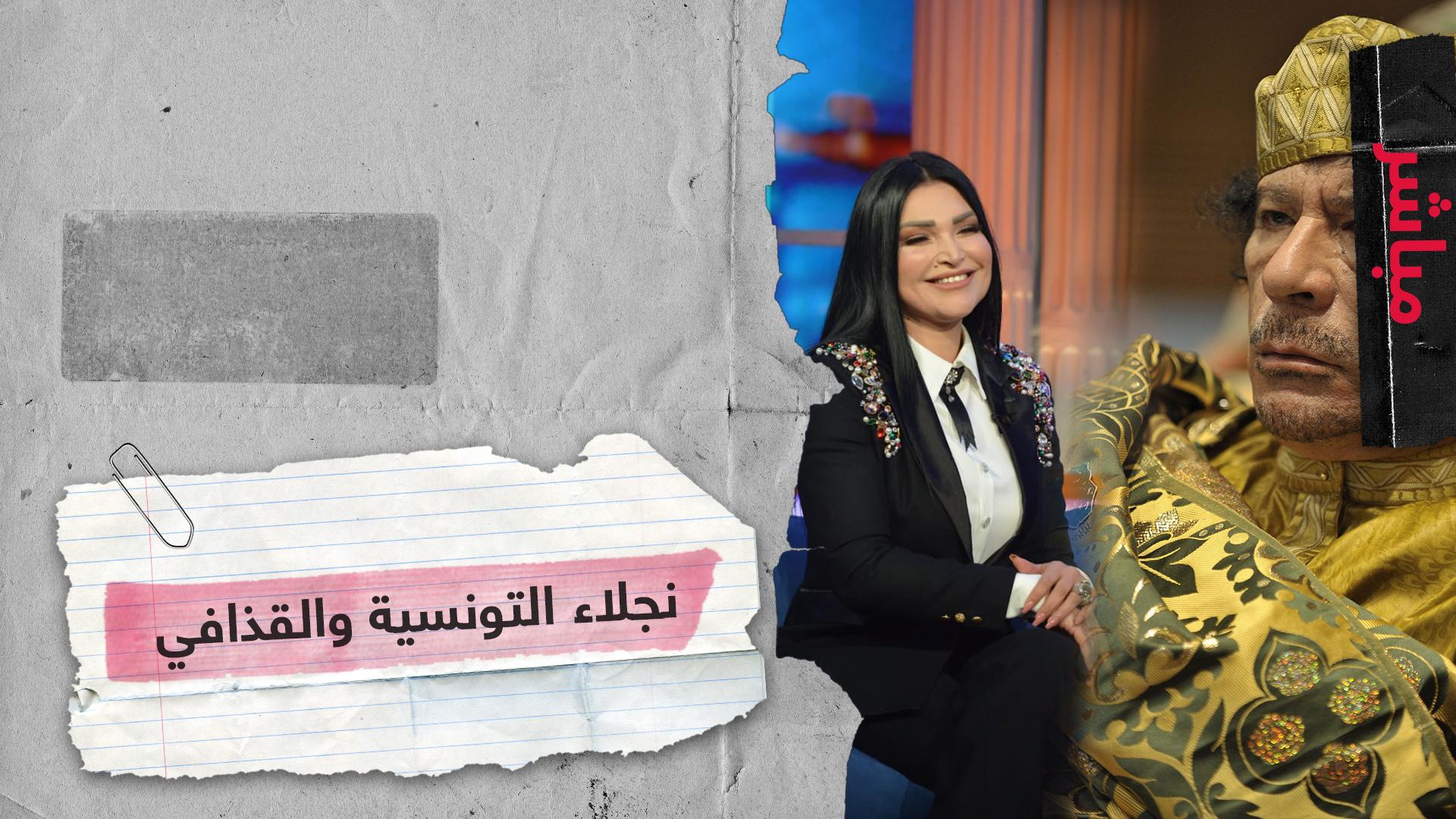 الفنانة الاستعراضية نجلاء التونسية ضيفة RT Online
