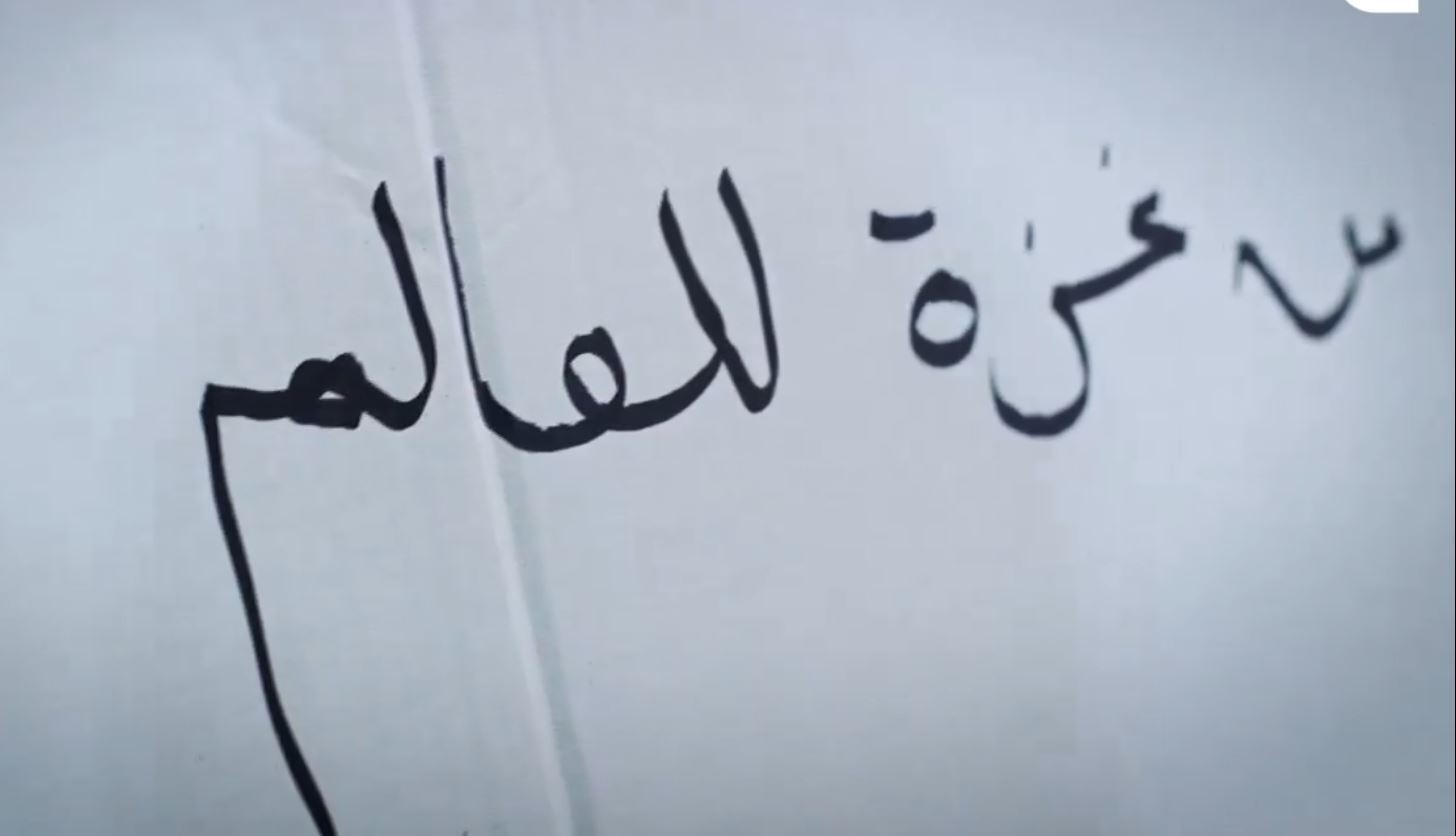 غزة تصدر كمامات لأوروبا وأمريكا