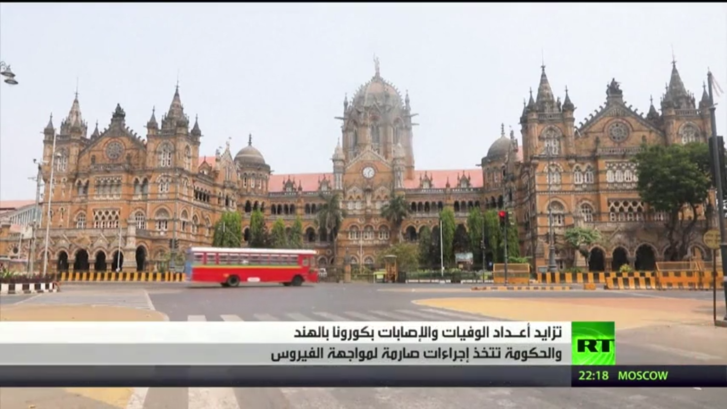 أكثر من 4 آلاف إصابة بكورونا في الهند
