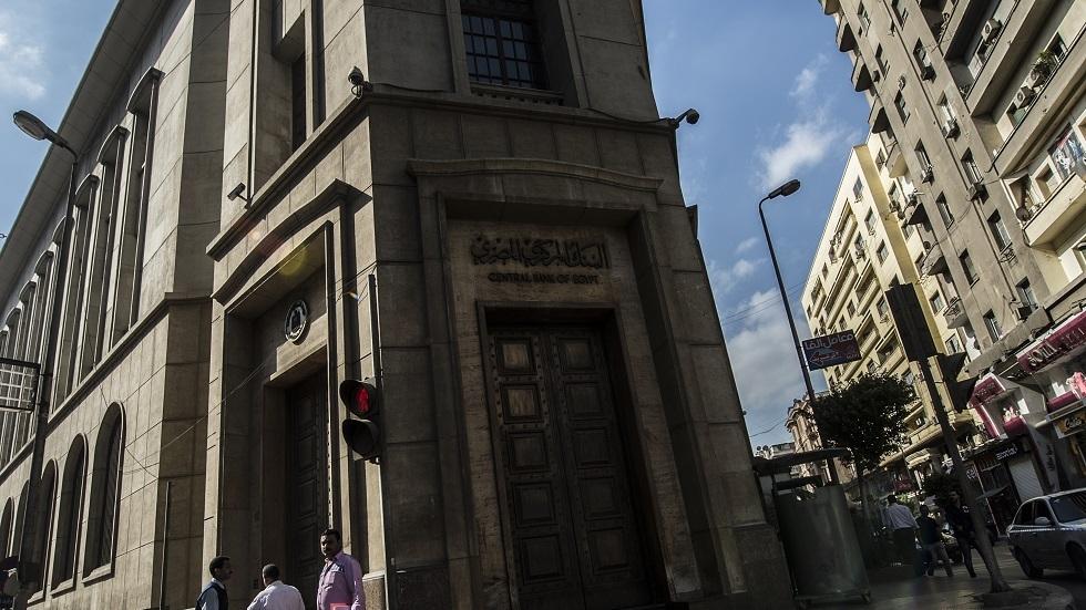 المركزي المصري: انخفاض الاحتياطيات الدولية للنقد الأجنبي بأكثر من 5 مليارات دولار