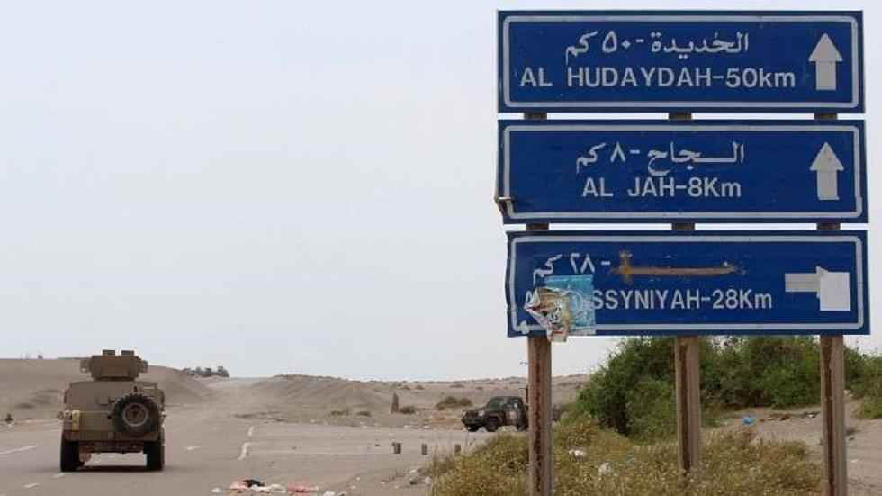 التلفزيون السعودي: الحوثيون استهدفوا مدينة مأرب ومناطق سكنية في مدينة الحديدة