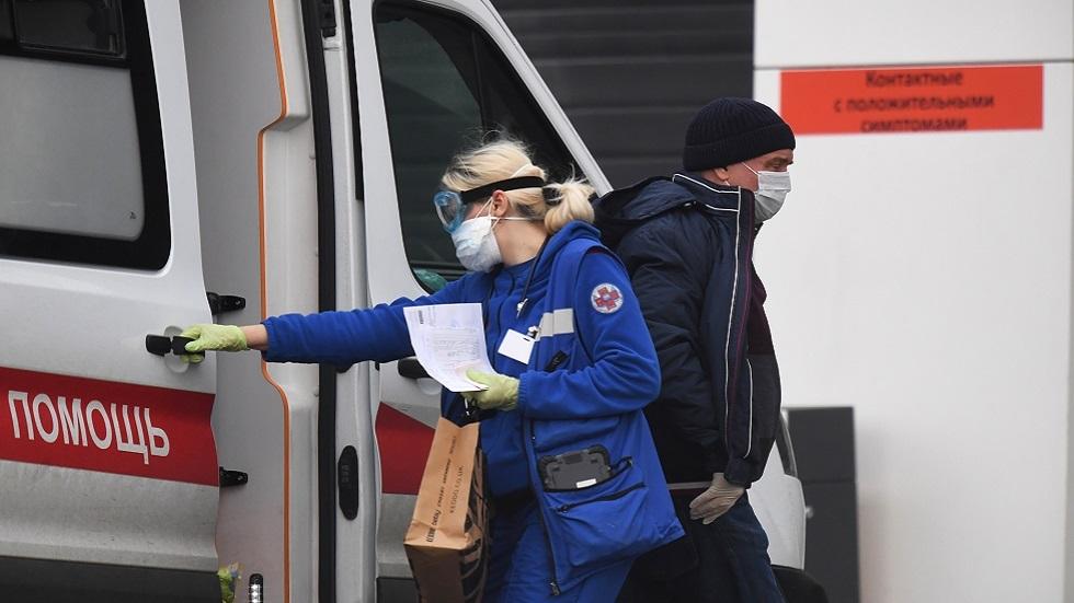 روسيا تسجل 1459 إصابة جديدة بكورونا والحصيلة تتجاوز 10 آلاف