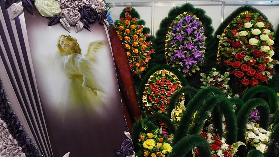 شركة جنازة روسية تعرض على ذوي المتوفي دفنا افتراضيا