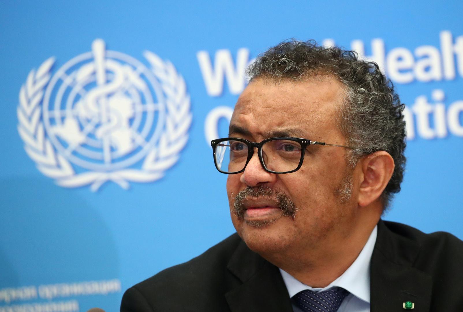 مدير عام منظمة الصحة العالمية التابعة للأمم المتحدة
