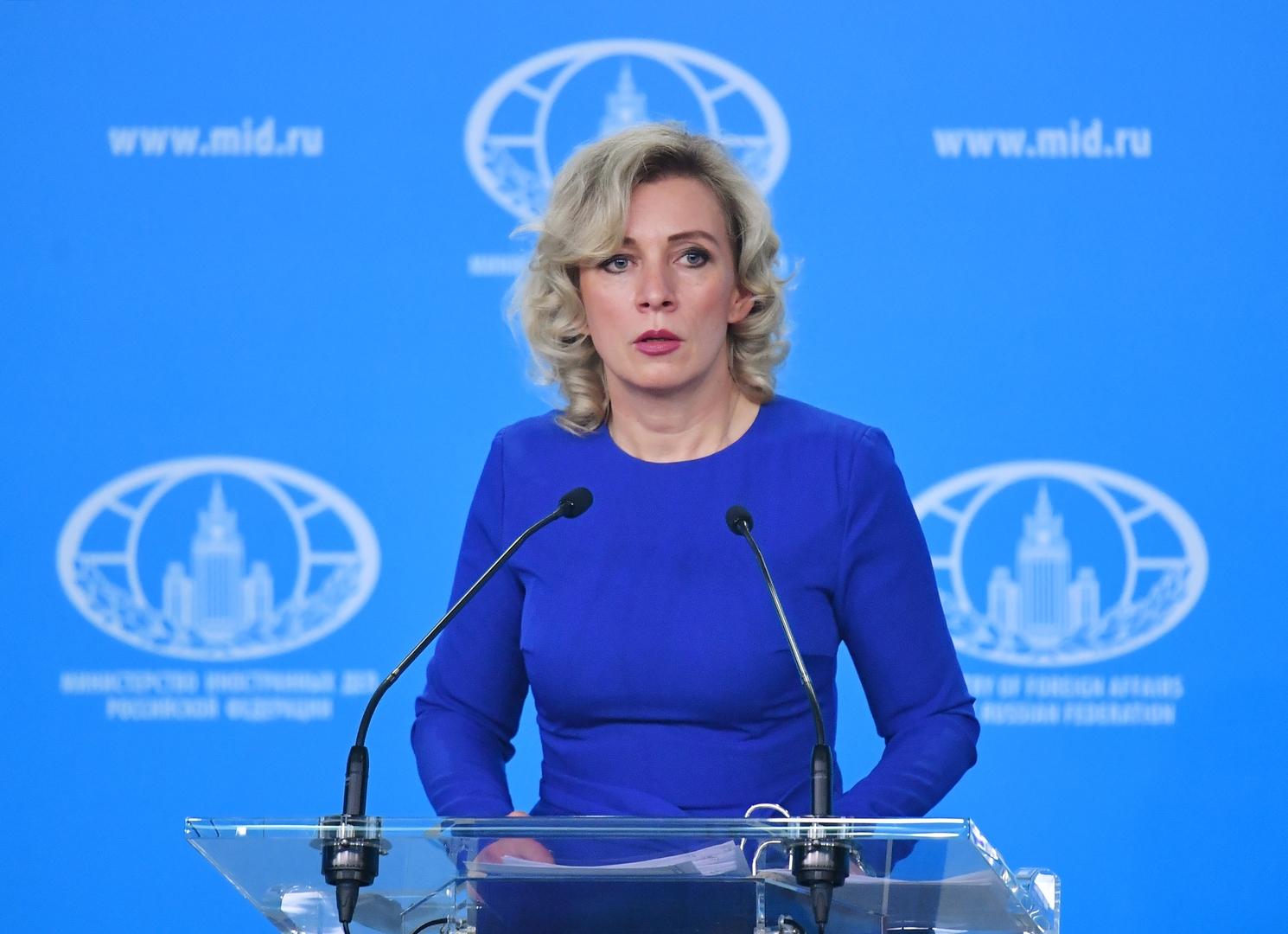 موسكو: تقرير منظمة الحظر الكيميائي حول سوريا يخالف القانون الدولي