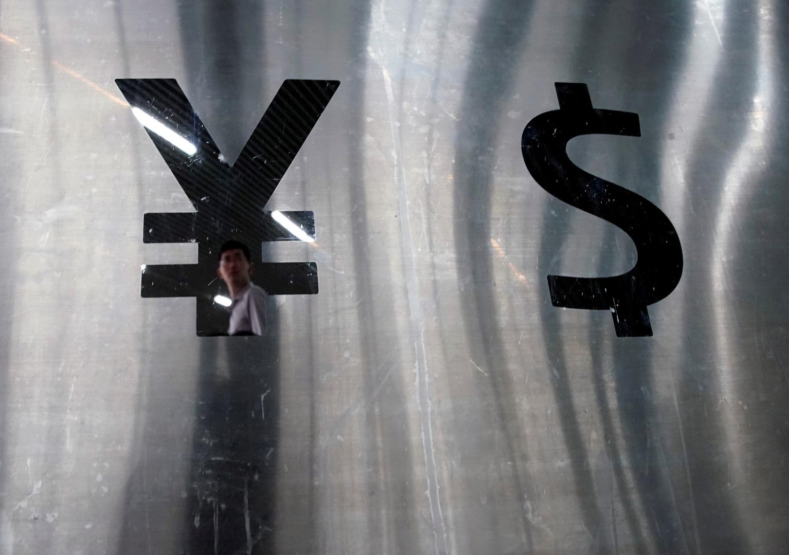 قروض الصين ترتفع إلى 405 مليارات دولار في شهر واحد