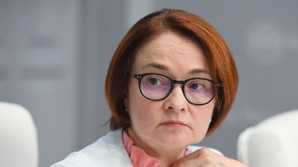 المركزي الروسي يتوقع وتيرة نمو سلبية في البلاد لهذا العام
