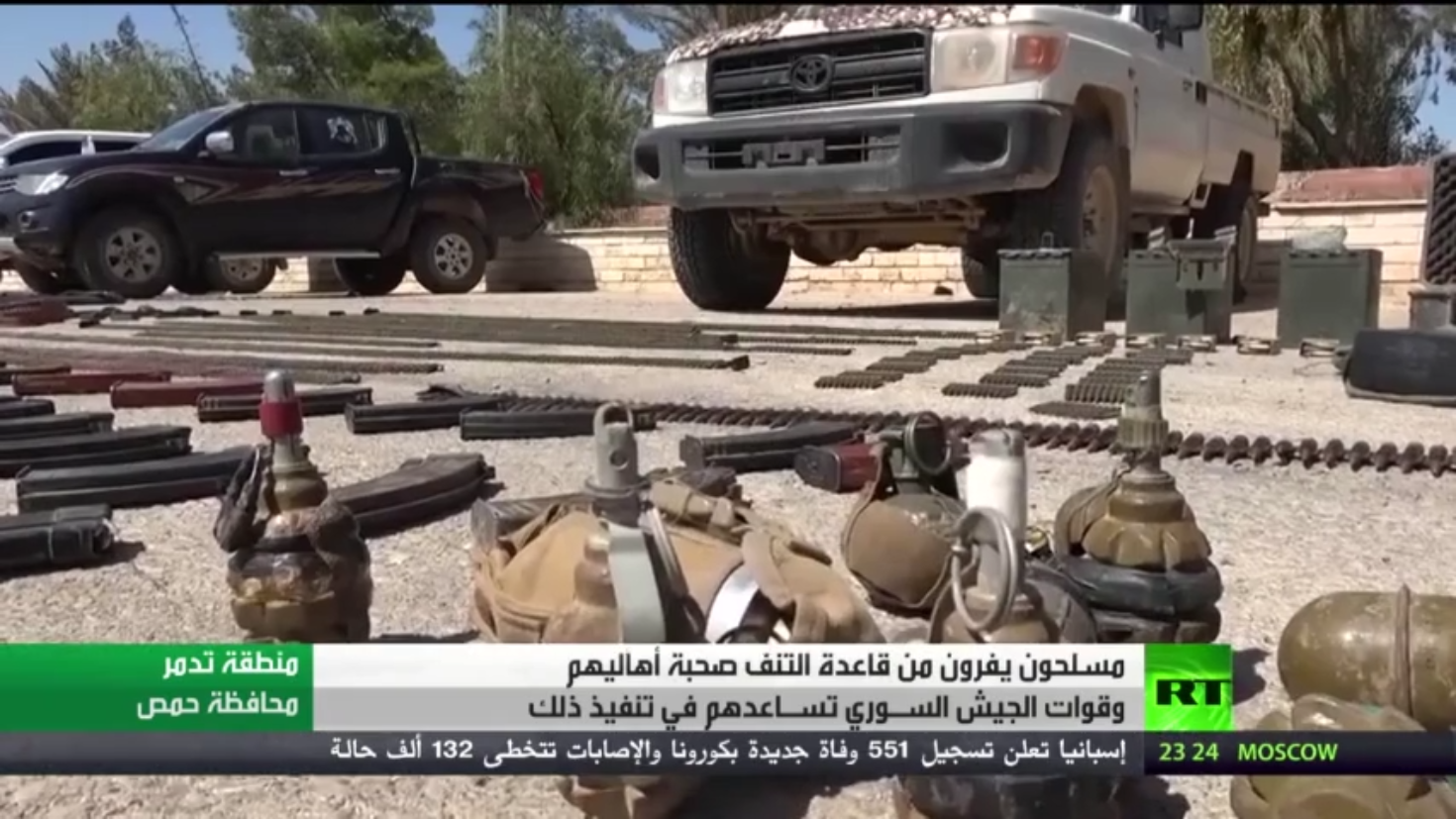 مسلحون يفرون من منطقة التنف صحبة أهاليهم