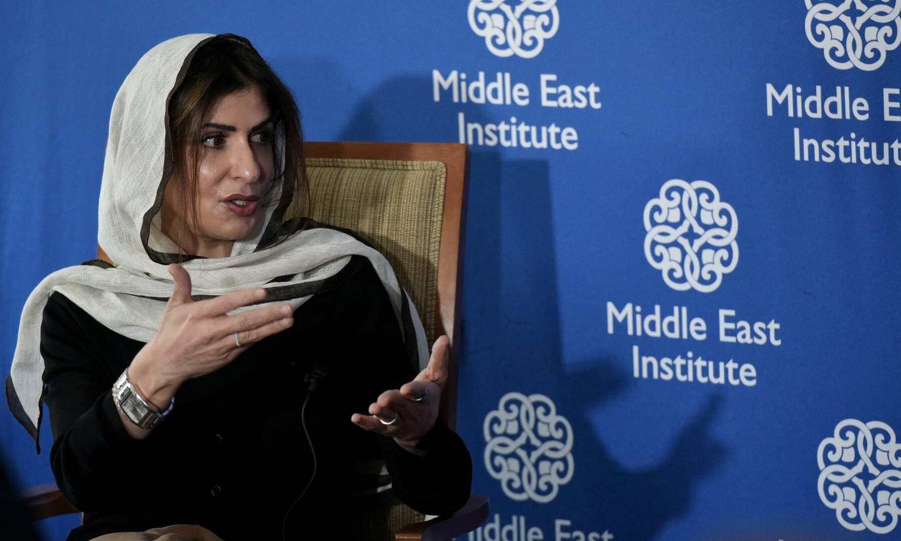 أنباء عن سجن حفيدة الملك المؤسس السعودي وابنتها
