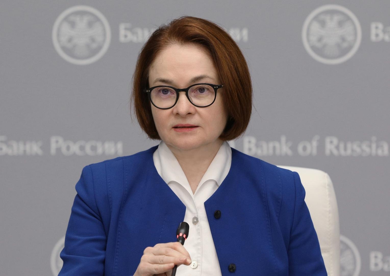 رئيسة البنك المركزي الروسي إلفيرا نابيؤلينا