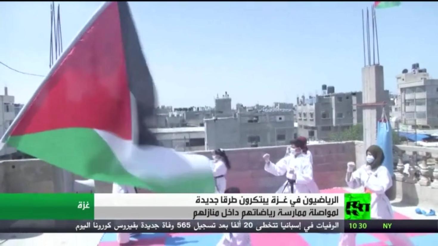 طرق مبتكرة في غزة لممارسة الرياضة