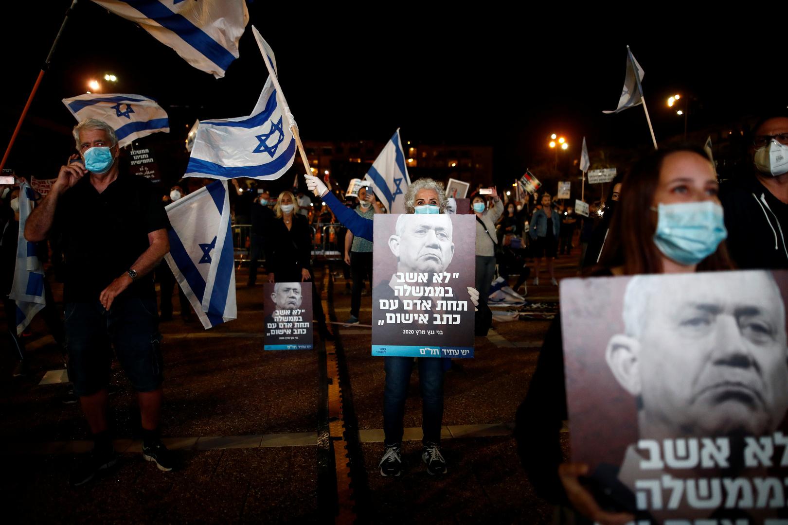 احتجاج بالآلاف في تل أبيب ضد سياسة نتنياهو بالرغم من قيود كورونا