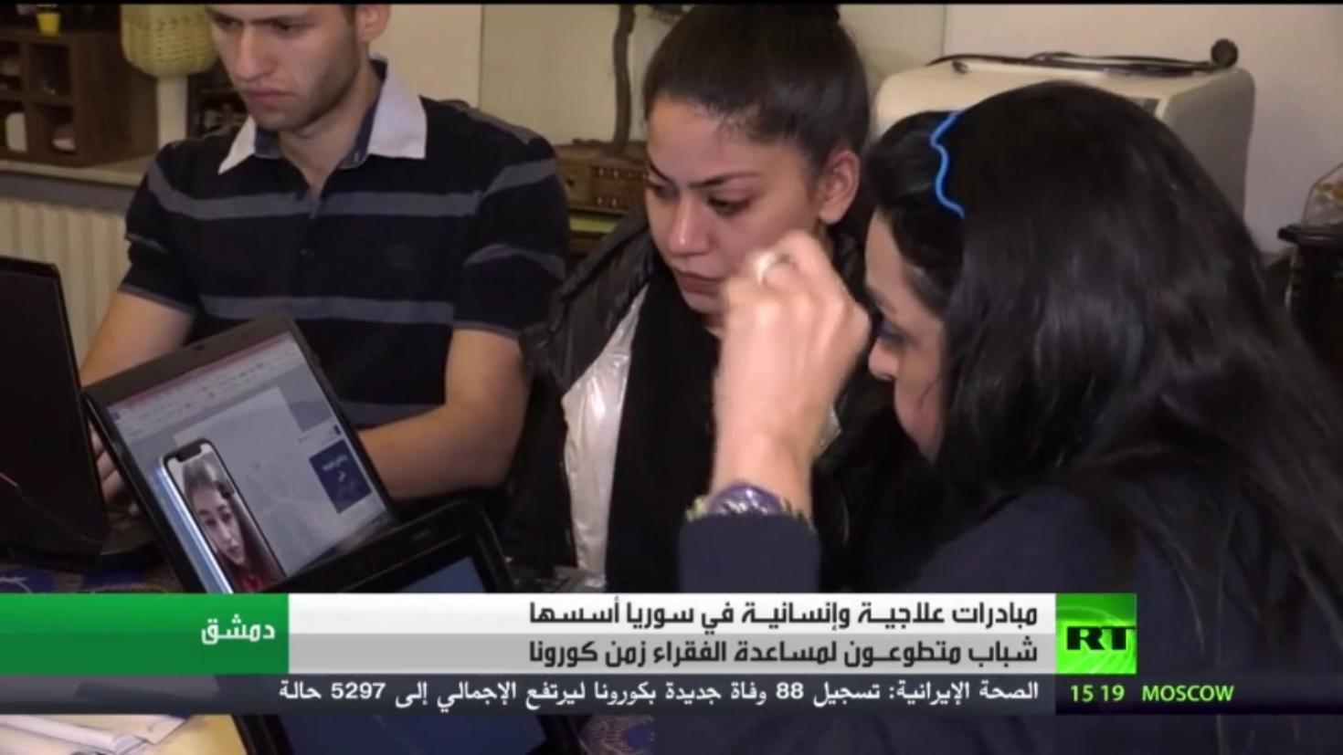 مبادرات علاجية وإنسانية تستهدف الأسر السورية