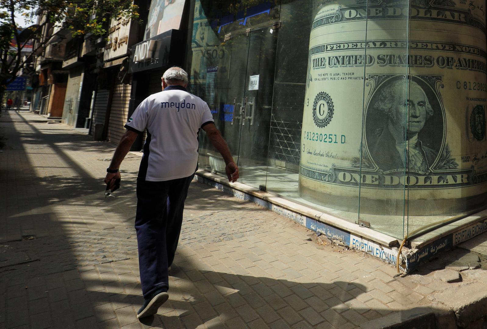 نظرة مستقبلية مشرقة للاقتصاد المصري رغم أزمة كورونا