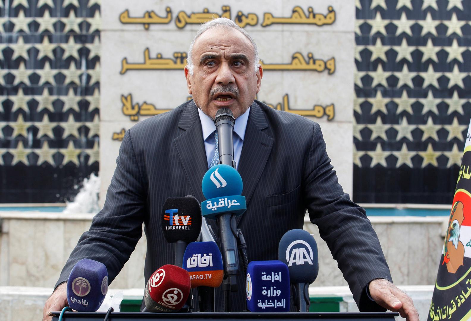 رئيس الحكومة تصريف الأعمال العراقية، عادل عبد المهدي