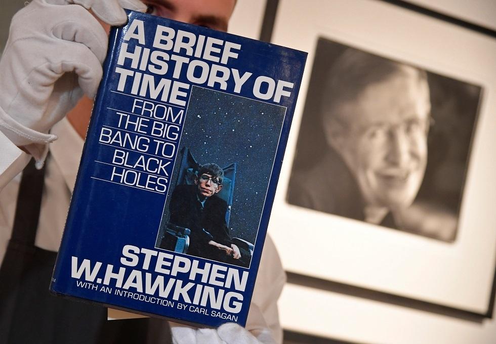 كتاب وصورة العالم البريطاني ستيفن هوكينغ