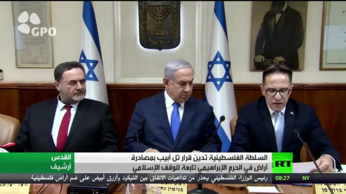 إسرائيل تصادر أراض في الحرم الإبراهيمي