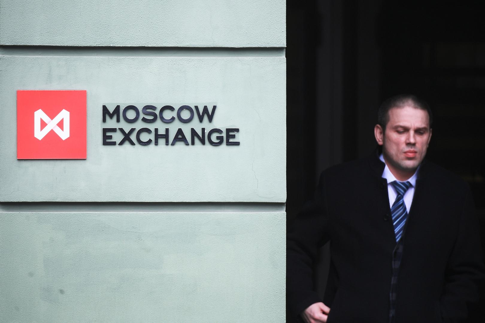 بورصة موسكو ترتفع بشكل ملحوظ