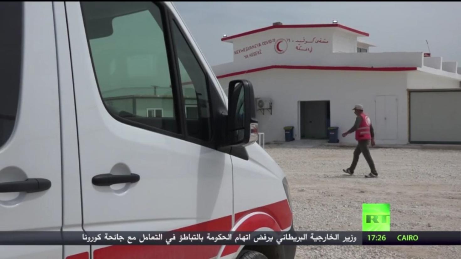 سوريا.. افتتاح مستشفى