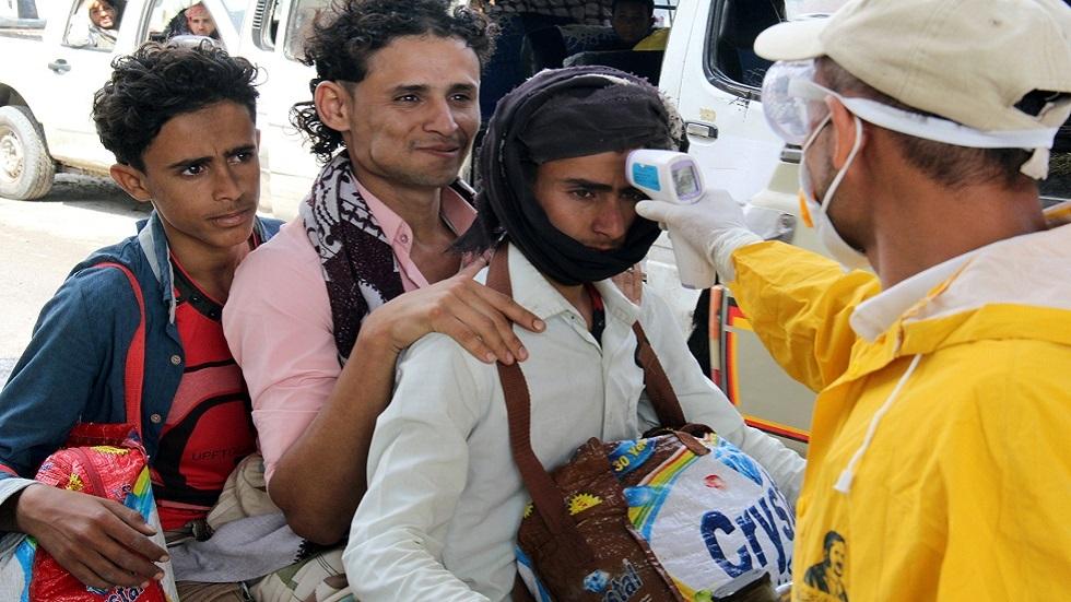 اليمن يطلب مساعدة روسيا لمواجهة كورونا