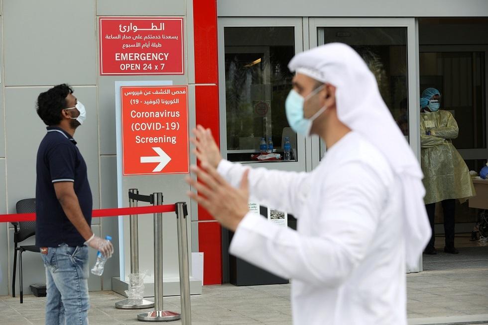 دراسة تتوقع مواعيد انتهاء جائحة كورونا في بلدان عربية
