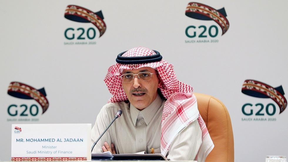 وزير المالية السعودي محمد الجدعان (صورة أرشيفية)