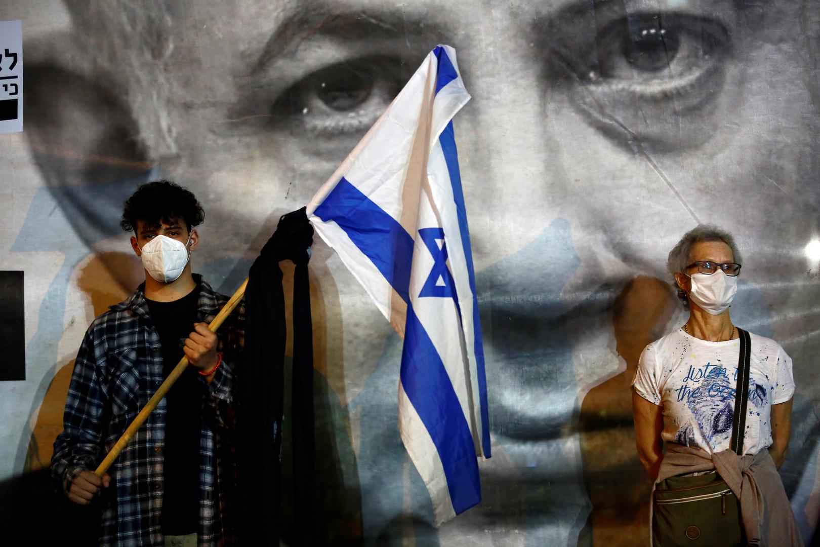 مظاهرة ضد رئيس الوزراء الإسرائيلي بنيامين نتنياهو - تل أبيب