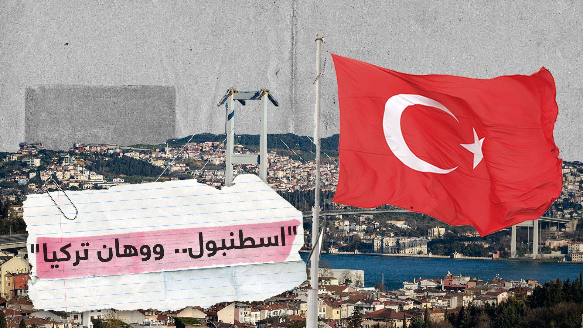 وزير الصحة التركي يشبه اسطنبول بووهان