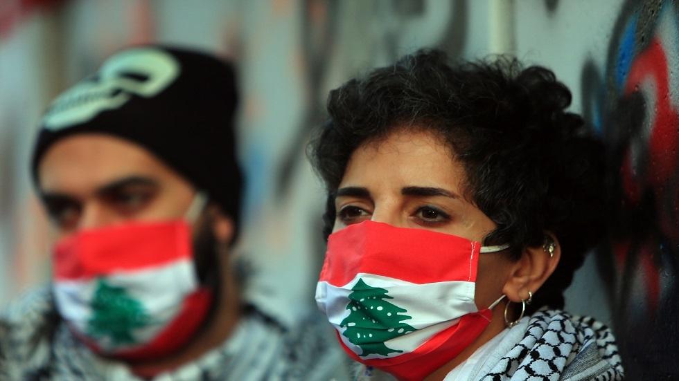 لبنان يعود إلى العصر الحجري