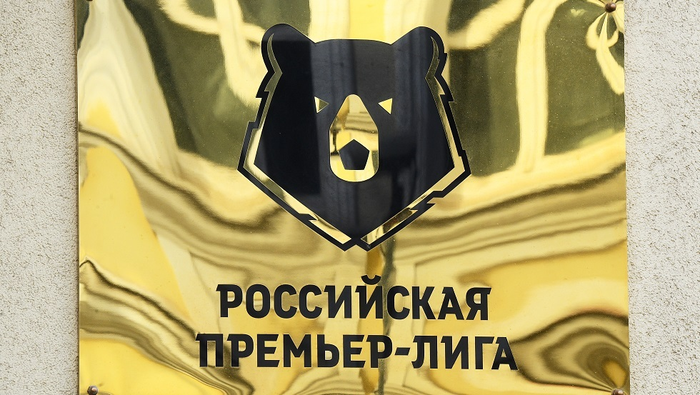 تحديد موعدين لعودة الدوري الروسي