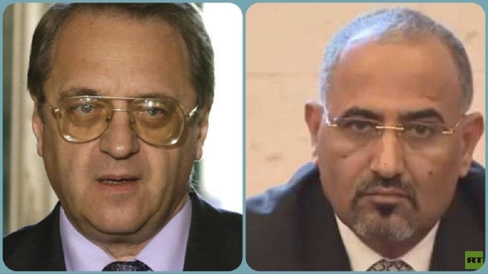 نائب وزير الخارجية الروسي ميخائيل بوغدانوف ورئيس المجلس الانتقالي الجنوبي في اليمن عيدروس الزبيدي
