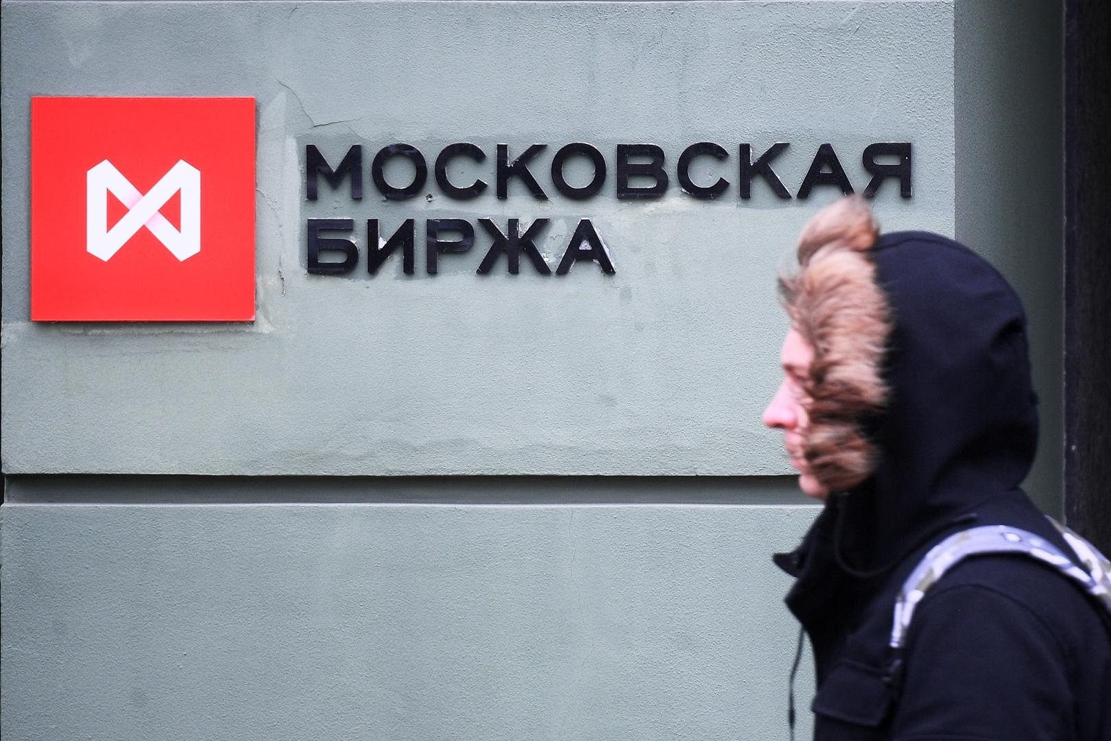 البورصة الروسية في المنطقة الخضراء
