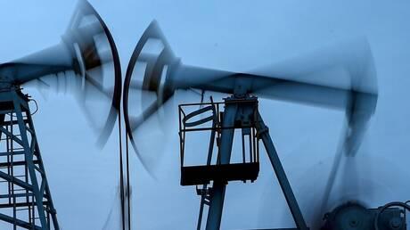 اجتماع استثنائي لوزراء الطاقة في مجموعة العشرين