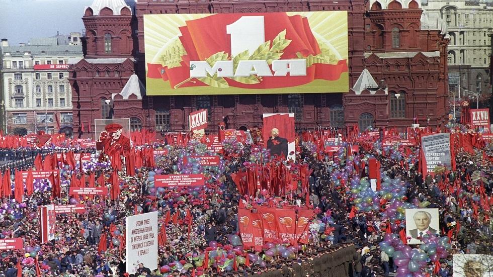 صورة أرشيفية - مظاهرة الاحتفال بعيد العمال أمام الكرملين عام 1986