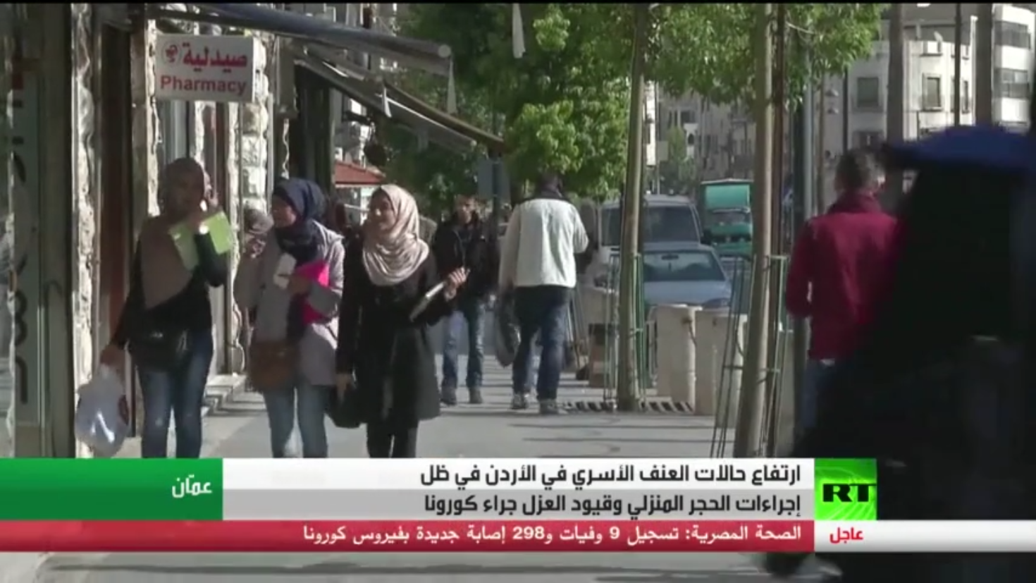 تزايد حالات العنف الأسري في الأردن