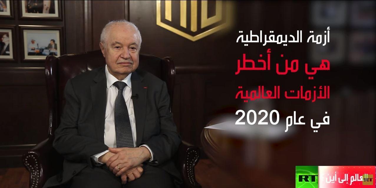 أبو غزالة: الشعبوية تلتهم الديمقراطية
