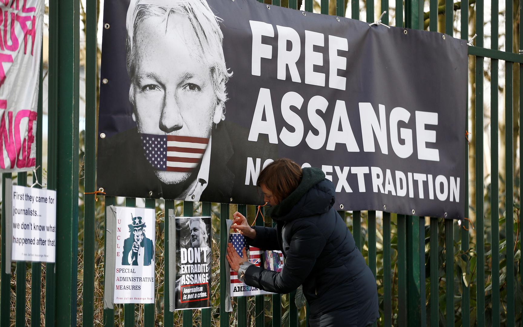 حملة في بريطانيا ضد تسليم جوليان أسانج إلى الولايات المتحدة