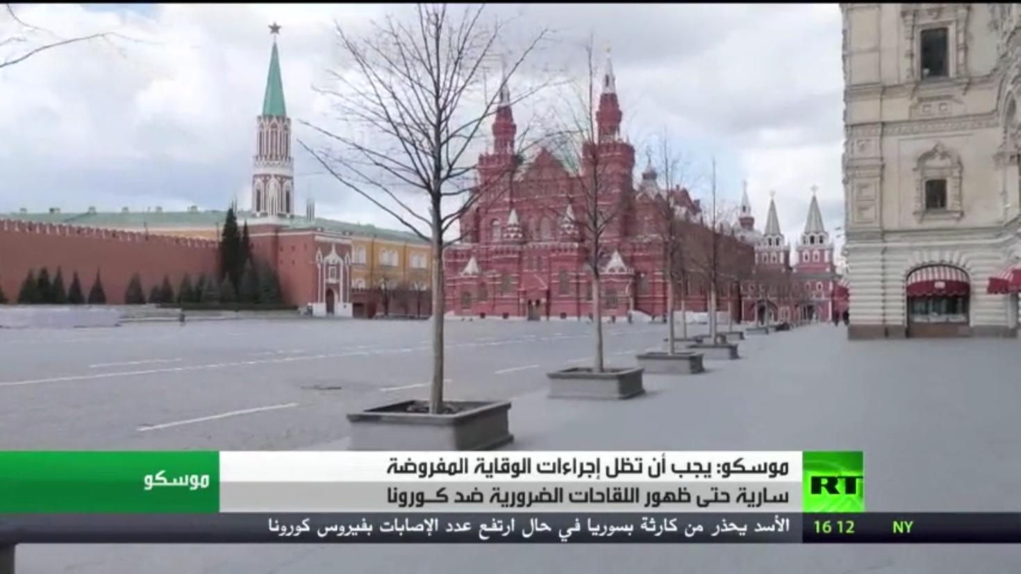 حصيلة إصابات كورونا في روسيا تتجاوز 145 ألفا