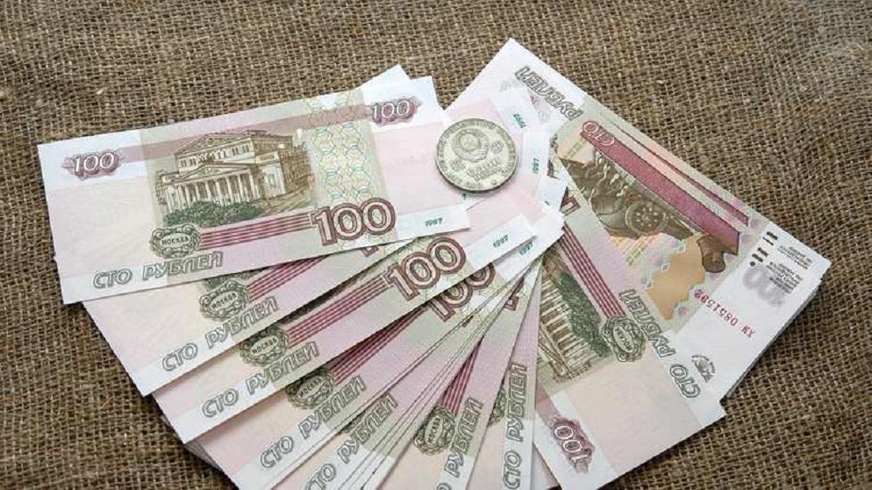 الروبل يصعد مقابل الدولار واليورو
