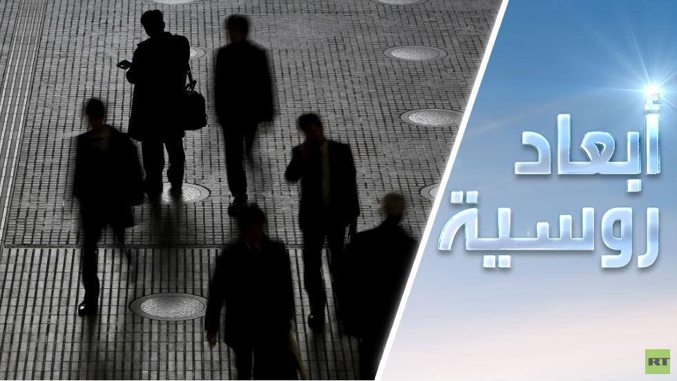 استراتيجي روسي: جائحة كورونا وضعت النموذج الاقتصادي الليبرالي على المحك