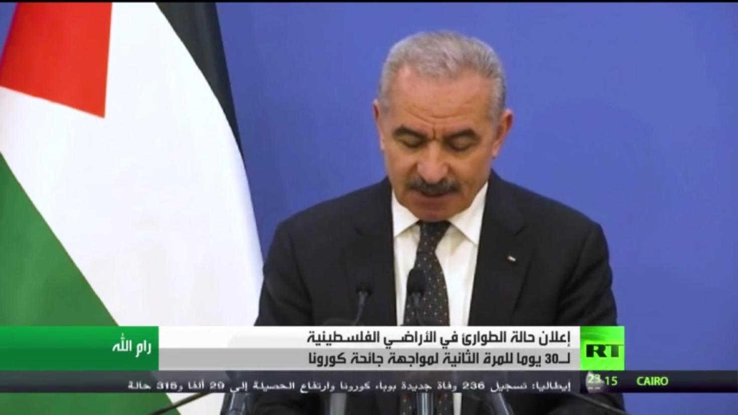 عباس يجدد حالة الطوارئ في الأراضي الفلسطينية