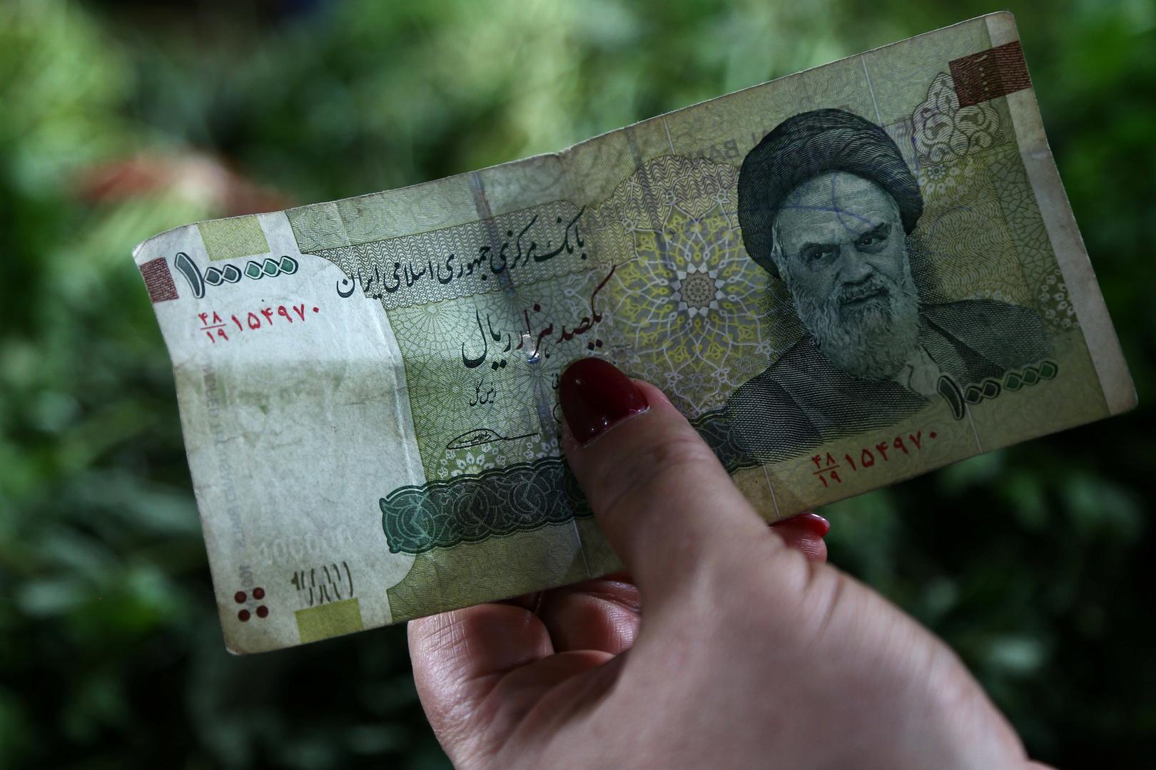 ورقة نقدية من العملة الإيرانية