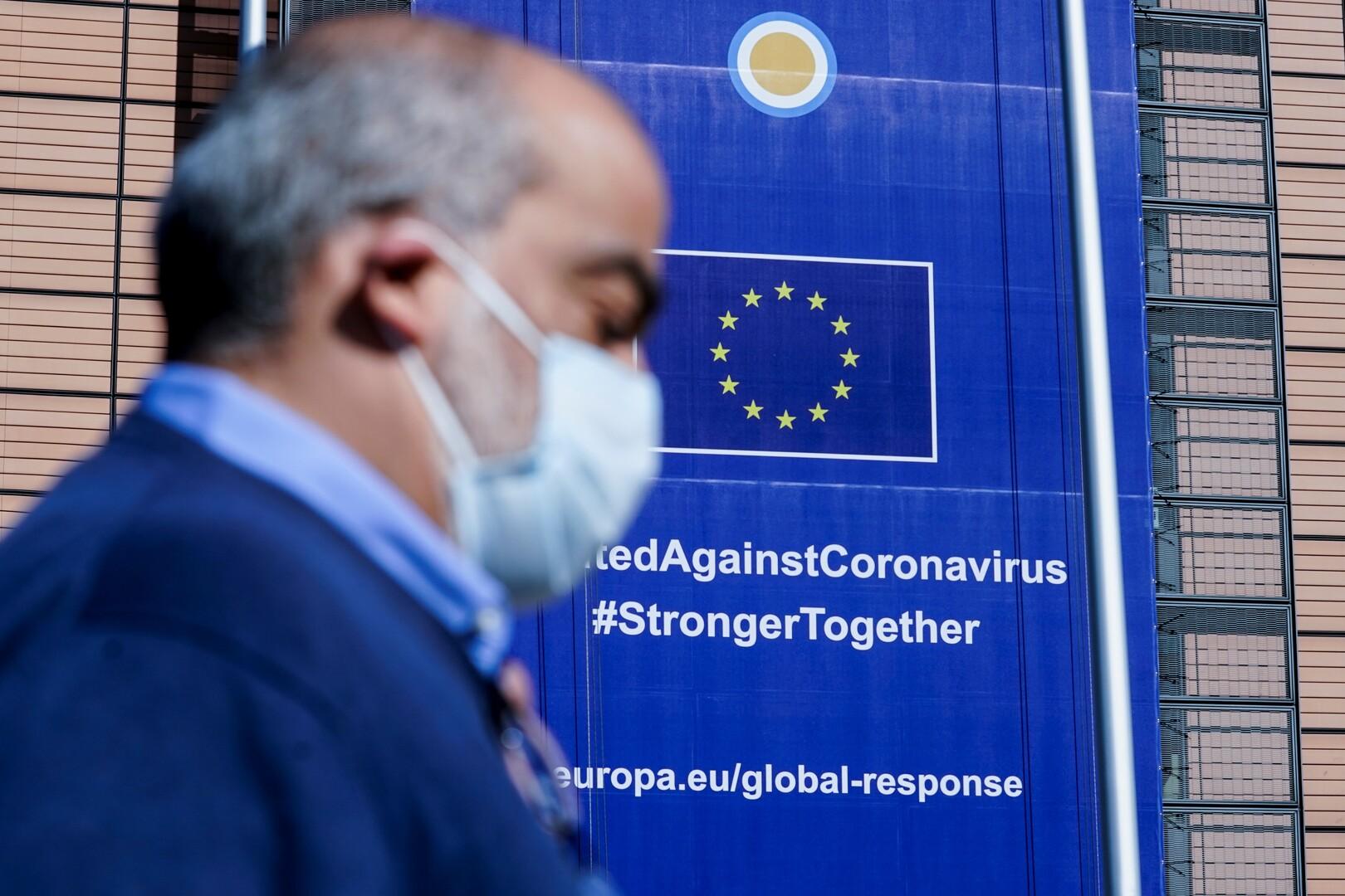 مسودة: الاتحاد الأوروبي يدعو