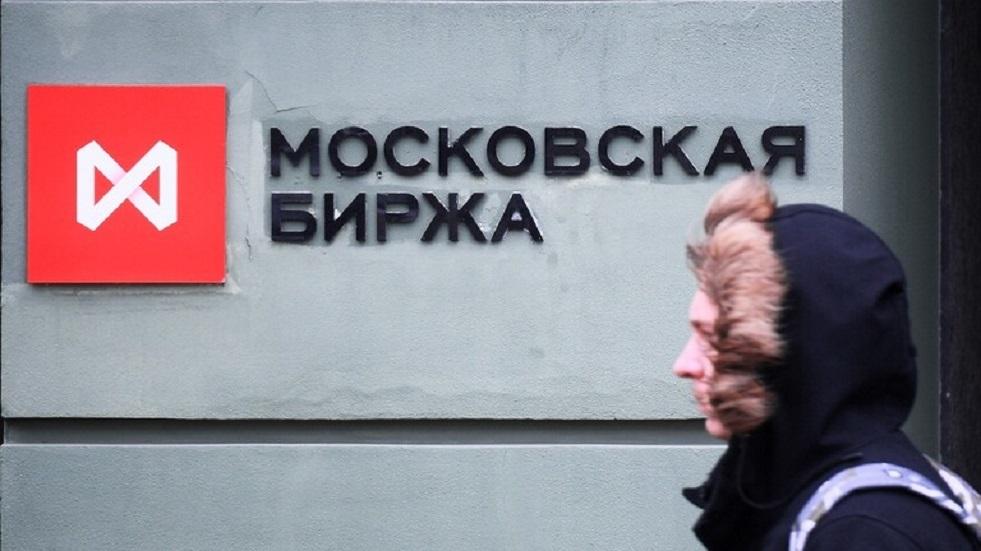 شعار بورصة موسكو