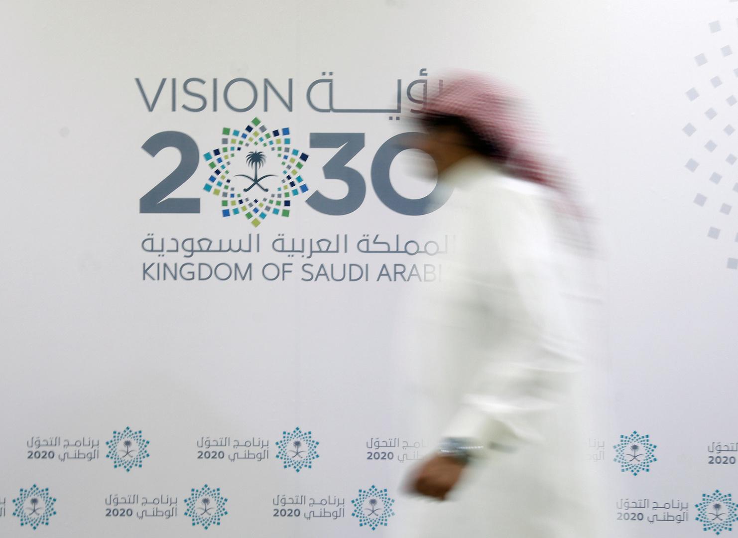 وكالة: قبيلة سعودية تجاهر برفضها لمشروع