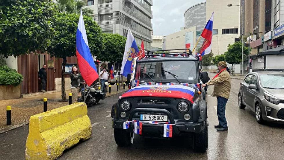 بيروت تشارك روسيا احتفالاتها في الذكرى الـ75 للنصر بتنظيم سباق للدراجات النارية