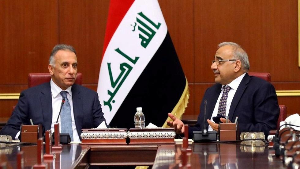 رئيسا الوزراء العراقيان الحالي مصطفى الكاظمي والسابق عادل عبد المهدي