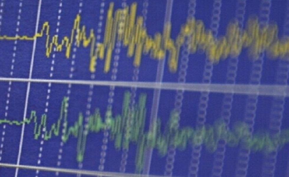زلزال بقوة 5.5 درجة يضرب السواحل الشرقية لليابان