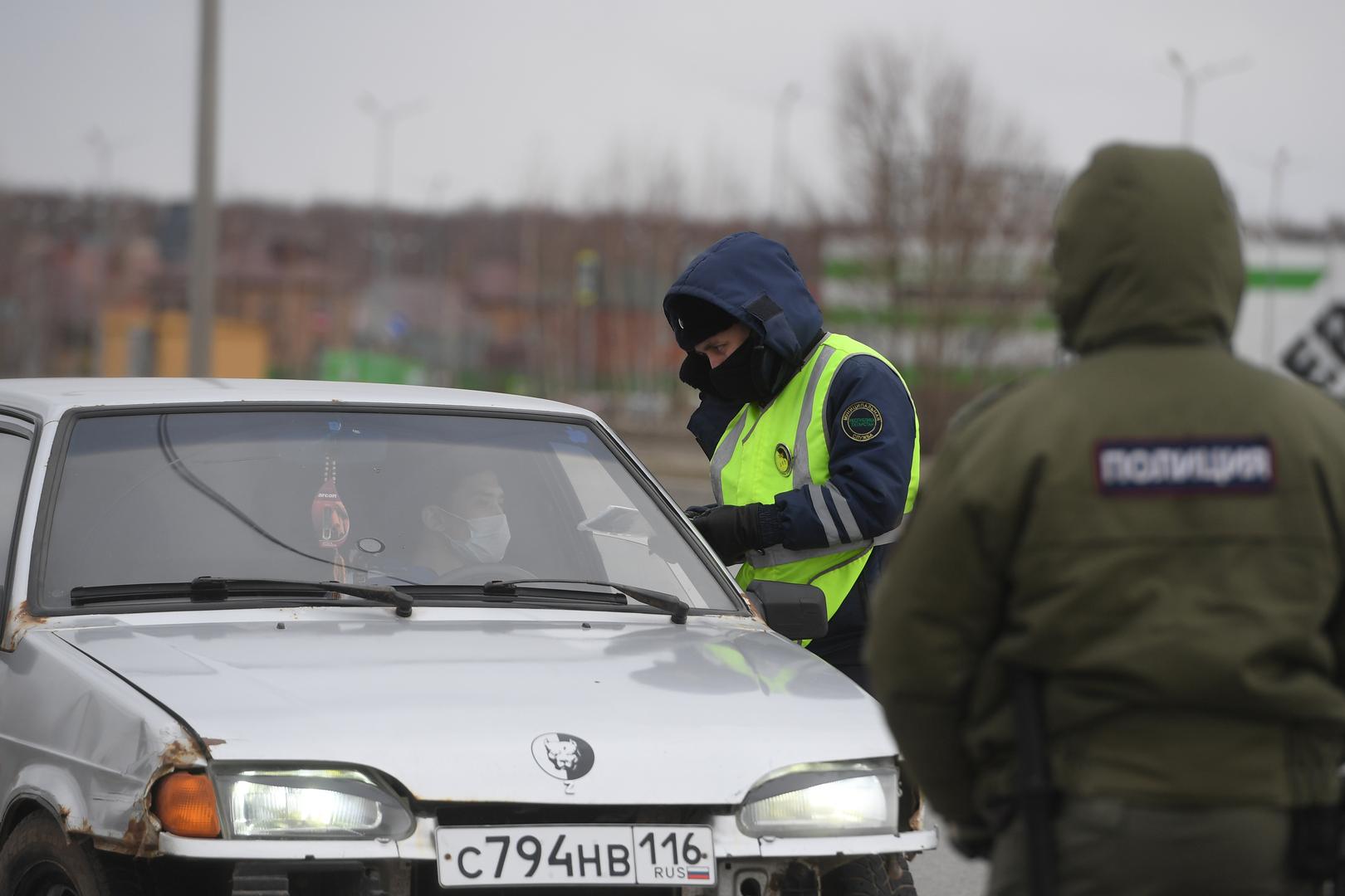 أول منطقة روسية تلغي تصاريح الخروج من المنزل